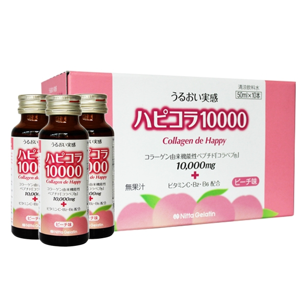 Collagen De Happy 10000mg bổ sung Collagen giúp làm đẹp da