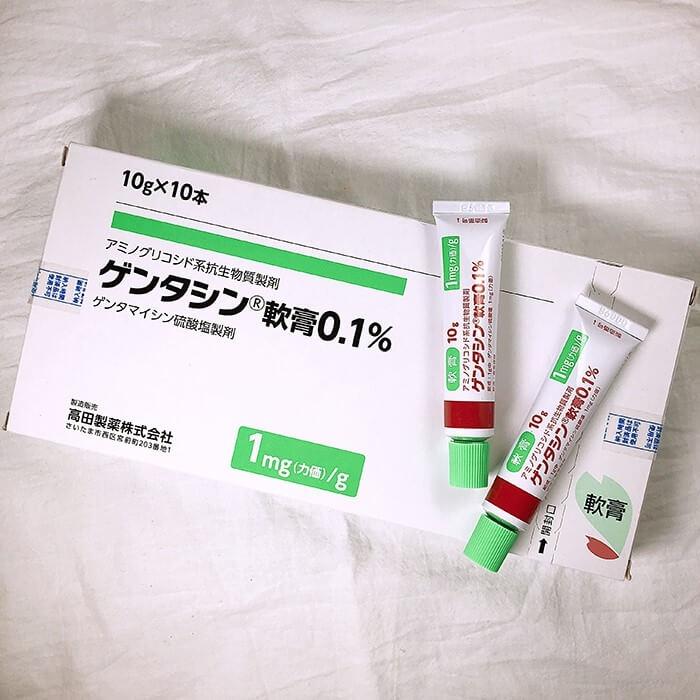 Kem trị sẹo lõm, sẹo thâm Gentacin 10g (Hộp 10 tuýp 10g)