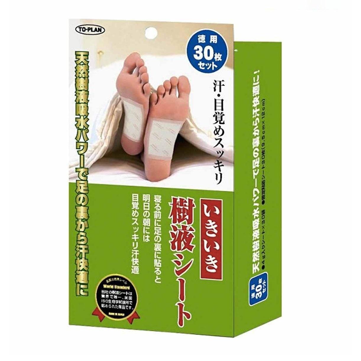 Miếng dán thải độc chân Kenko Nhật Bản - Hộp 30 miếng