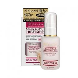Kem tăng kích thước vòng 1 B3 Massage Up Treatment Gel giúp ngực nở săn chắc quyến rũ