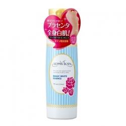 Kem Beppin Body Magic White Essence dưỡng trắng mịn và giữ ẩm toàn thân