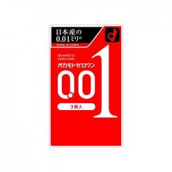 Bao cao su mỏng 0.01mm Nhật Bản Okamoto Zero One (Hộp 3 cái)
