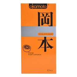 Bao Cao Su Okamoto Skinless Skin Orange Lubricated, Hộp 10 Cái