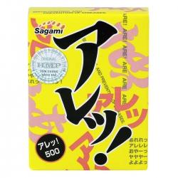 Bao Cao Su Sagami Are-Are, 5 Cái
