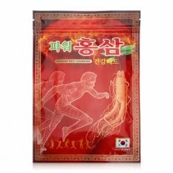 Cao dán hồng sâm Power Red Ginseng Hàn Quốc - Bịch 20 miếng