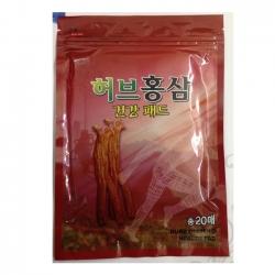 Cao dán hồng sâm Hàn Quốc Hurb Gingseng Health Pad