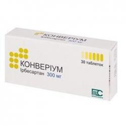 Thuốc tim mạch Converium 300mg, Hộp 28 viên
