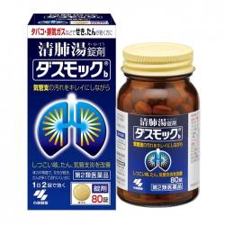 Dasmock B Kobayashi 80 viên - Viên uống bổ phổi