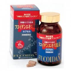 Fucoidan Extract Bulk Powder Capsules hỗ trợ điều trị ung thư