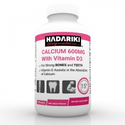 Hadariki Calcium 600mg With Vitamin D3  |  New