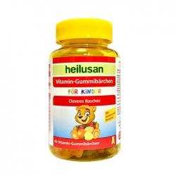Tpbvsk Heilusan Vitamin Gummibarchen, Hộp 60 viên
