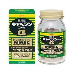 Viên uống hỗ trợ tiêu hóa Kyabeijin Mmsc Kowa Nhật Bản, Chai 300 viên
