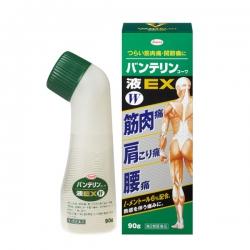 Lăn xương khớp Banterin Kowa EX W Nhật Bản, Hộp 90g