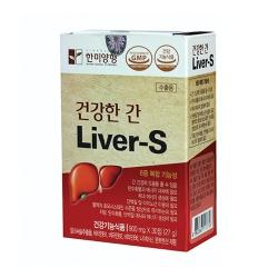 Liver-S hỗ trợ điều trị các bệnh về gan