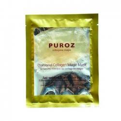 Mặt nạ dưỡng da tinh chất cá hồi Collagen Puroz France