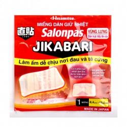 Miếng dán giữ nhiệt Salonpas Jikabari, 1 hộp 8 miếng