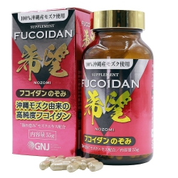 Viên nang tảo Mozuku Fucoidan Nozomi (Chai 240 viên)