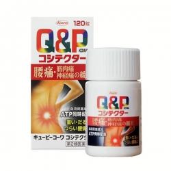 Q&P Kowa Nhật Bản hỗ trợ đau lưng, Hộp 120 viên