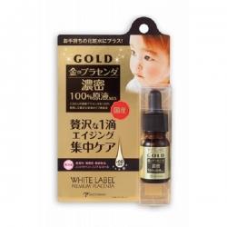 Serum vàng làm trắng da và trị nám White Label Placenta Gold Essence 100ml