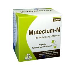 Thuốc hỗ trợ tiêu hóa Mutecium-M | Hộp 30 gói x 1g