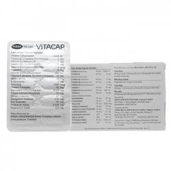 Thuốc Vitacap, Hộp 50 viên