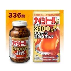 Viên giảm mỡ bụng Naishitoru G 3100 Kobayashi - Hộp 336 viên