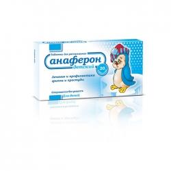 Viên uống Anaferon dành cho bé hộp 20 viên