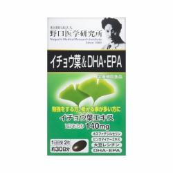 Viên uống bổ não DHA EPA Ginkgo Noguchi 60 viên