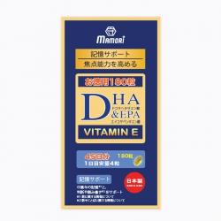 Viên uống bổ não Mamori DHA EPA 180 viên