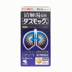 Tpbvsk bổ phổi Kobayashi Nhật Bản, Chai 80 viên