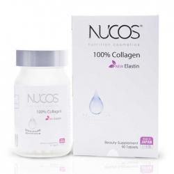 Viên uống đẹp da Nucos Collagen 100% Hộp 90 viên