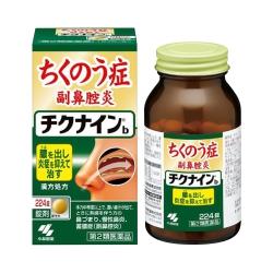 Viên uống Kobayashi Chikunain Nhật Bản hỗ trợ viêm xoang, Chai 224 viên