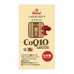 Viên uống tim mạch Mamori CoQ10 60 viên