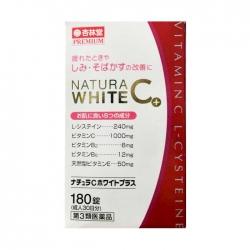Viên uống trắng da trị thâm nám Natura White C Premium Nhật Bản hộp 180 viên