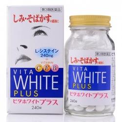 Viên uống trắng da NeoVita White Plus