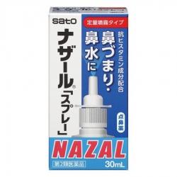 Xịt mũi Nazal Nhật Bản, hỗ trợ làm sạch mũi, thông thoáng, Chai 30ml