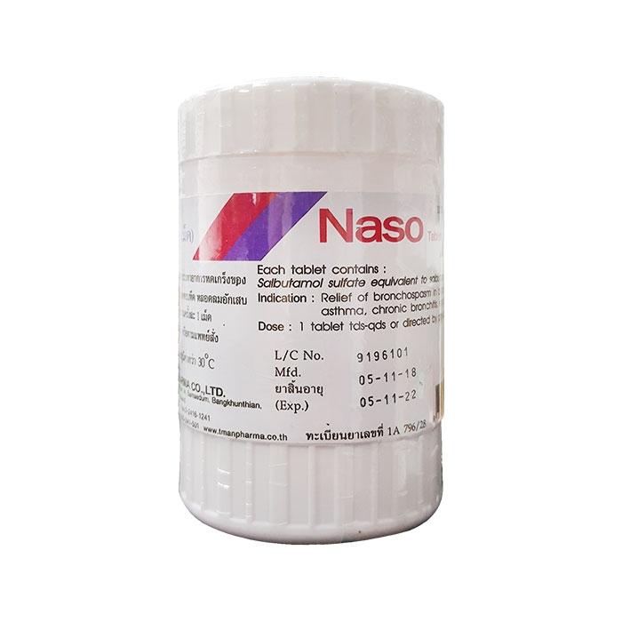 Thuốc hô hấp Naso Salbutamol Tablets 2mg, Hộp 1000 viên